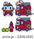 消防車 緊急車両 キャラクターのイラスト 28061685