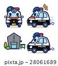 ミニパト パトカー パトロールカーのイラスト 28061689