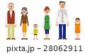 家族 人物 三世代のイラスト 28062911