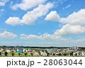 青空の街並み風景 28063044