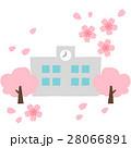 新学期 桜 学校のイラスト 28066891