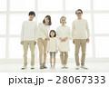 家族 笑顔 人物の写真 28067333