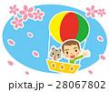 気球 さくら 猫のイラスト 28067802