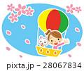 気球 さくら 猫のイラスト 28067834