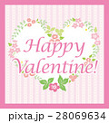 花模様のバレンタインカード■Happy Valentine!,ハート,ピンク■ 28069634