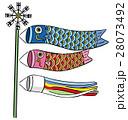 端午の節句 鯉のぼり 28073492