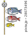 端午の節句 鯉のぼり 節句のイラスト 28073496