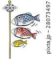 端午の節句 鯉のぼり 28073497
