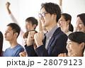 大人数_応援イメージ 28079123