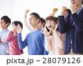 大人数_応援イメージ 28079126