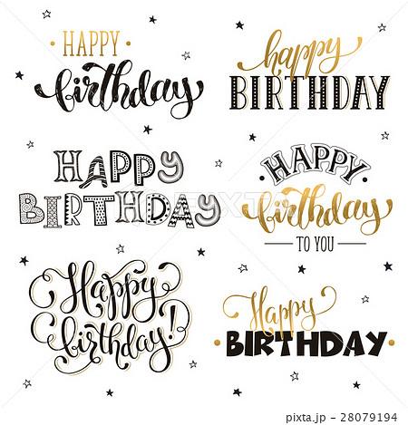 Happy Birthday Phrasesのイラスト素材