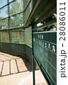 野球グラウンド (15) 28086011