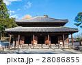 史跡足利学校 孔子廟 (栃木県足利市) 2016年12月現在 28086855