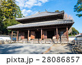 史跡足利学校 孔子廟 (栃木県足利市) 2016年12月現在 28086857