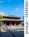 史跡足利学校 孔子廟 (栃木県足利市) 2016年12月現在 28086860