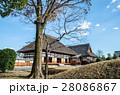 史跡足利学校 (栃木県足利市) 2016年12月現在 28086867