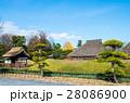 史跡足利学校 外観 (栃木県足利市) 2016年12月現在 28086900