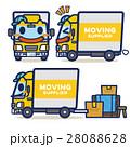 引越トラック 引っ越し キャラクターのイラスト 28088628