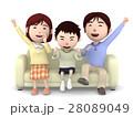 家族 一家団らん ソファのイラスト 28089049