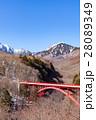 冬の東沢大橋、八ヶ岳 28089349