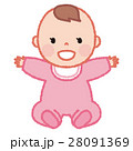 赤ちゃん 女の子 人物のイラスト 28091369
