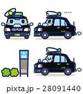 タクシー ハイヤー 黒のイラスト 28091440