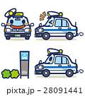 タクシー ハイヤー 白のイラスト 28091441