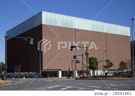 カップヌードルミュージアム 横浜 28091861