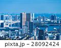 東京・都市風景 28092424