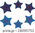 イトマキヒトデ 海星 ヒトデのイラスト 28095752