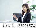 女性 ビジネス ビジネスウーマンの写真 28098578