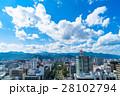 【北海道】札幌・都市風景 28102794
