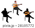 Man playing acoustic guitar illustration 28105772