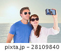 Digital composite of loving couple 28109840
