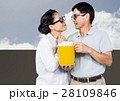 Digital composite of loving couple 28109846