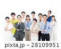 働く人々 ビジネス 職業の写真 28109951