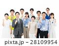 働く人々 ビジネス 職業の写真 28109954