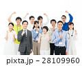 働く人々 ビジネス 職業の写真 28109960