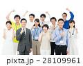 働く人々 ビジネス 職業の写真 28109961