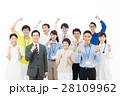 働く人々 ビジネス 職業の写真 28109962
