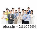 働く人々 ビジネス 職業の写真 28109964