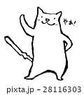 白猫 28116303