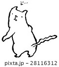 白猫 28116312