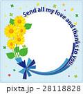 フレーム 花束 父の日のイラスト 28118828