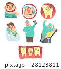 歯医者 歯科医 歯科医師のイラスト 28123811