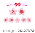 桜 おめでとう 花のイラスト 28127378