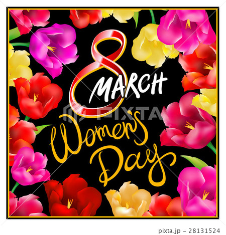 8 march women day, Hand lettering text calligraphyのイラスト素材 [28131524] - PIXTA