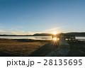 湖 朝焼け 日の出の写真 28135695