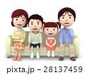家族 一家団らん ソファのイラスト 28137459