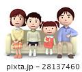 家族 一家団らん ソファのイラスト 28137460